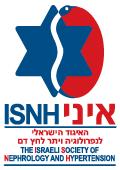 האיגוד הישראלי לנפרולוגיה ויתר לחץ דם