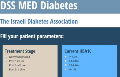 "Diabetes Medical Support System | ד""ר יוסי כהן"